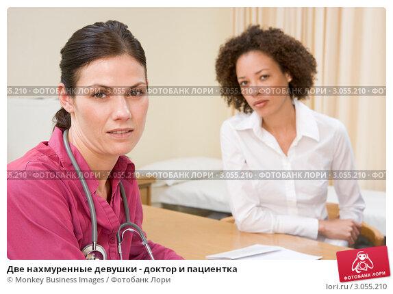 dlya-doktor-i-patsientki