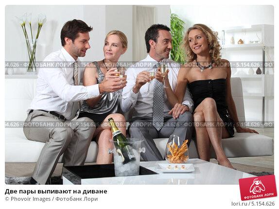 бисексуалов встречи