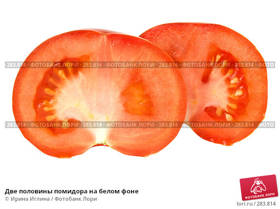 Две половины помидора на белом фоне, фото № 283814, снято 28 апреля 2008 г. (c) Ирина Иглина / Фотобанк Лори