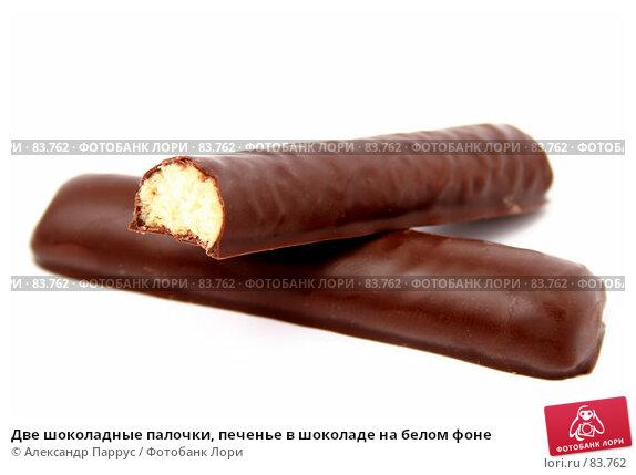 Две шоколадные палочки, печенье в шоколаде на белом фоне, фото № 83762, снято 9 января 2007 г. (c) Александр Паррус / Фотобанк Лори