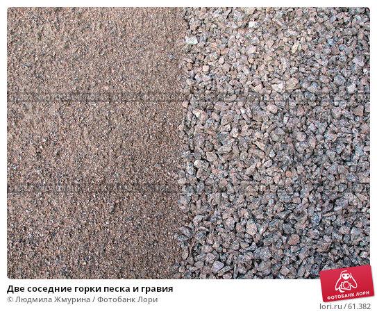 Две соседние горки песка и гравия, фото № 61382, снято 2 июля 2007 г. (c) Людмила Жмурина / Фотобанк Лори