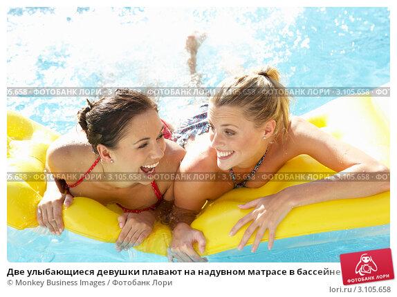 Купить «Две улыбающиеся девушки плавают на надувном матрасе в бассейне», фото № 3105658, снято 29 августа 2010 г. (c) Monkey Business Images / Фотобанк Лори