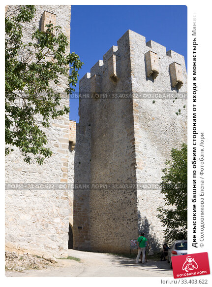 Купить «Две высокие башни по обеим сторонам от входа в монастырь Манасия в Сербии», фото № 33403622, снято 30 августа 2012 г. (c) Солодовникова Елена / Фотобанк Лори