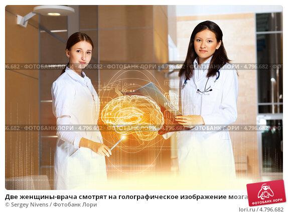 Взрослый невропатолог в алматы