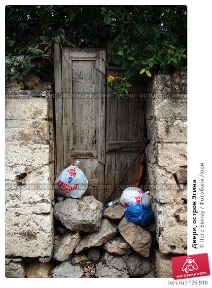 Двери, остров Эгина, фото № 176910, снято 7 октября 2007 г. (c) Петр Бюнау / Фотобанк Лори