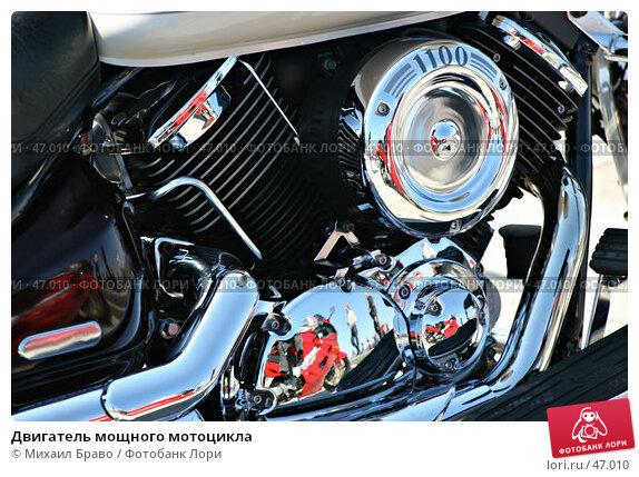 Купить «Двигатель мощного мотоцикла», фото № 47010, снято 19 мая 2007 г. (c) Михаил Браво / Фотобанк Лори