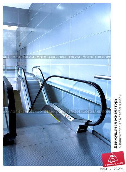 Движущиеся эскалаторы, фото № 170294, снято 11 сентября 2007 г. (c) Бабенко Денис Юрьевич / Фотобанк Лори