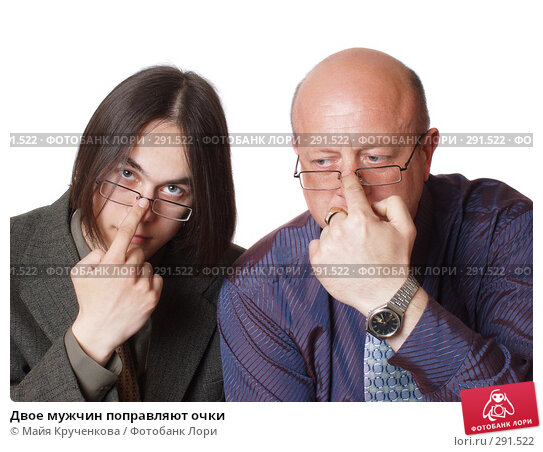 Двое мужчин поправляют очки, фото № 291522, снято 20 апреля 2008 г. (c) Майя Крученкова / Фотобанк Лори