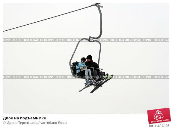 Двое на подъемнике, эксклюзивное фото № 1198, снято 22 февраля 2006 г. (c) Ирина Терентьева / Фотобанк Лори