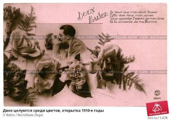 Двое целуются среди цветов, открытка 1910-е годы, фото № 1678, снято 26 июня 2017 г. (c) Retro / Фотобанк Лори