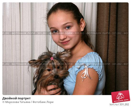 Купить «Двойной портрет», фото № 331202, снято 26 января 2008 г. (c) Морозова Татьяна / Фотобанк Лори