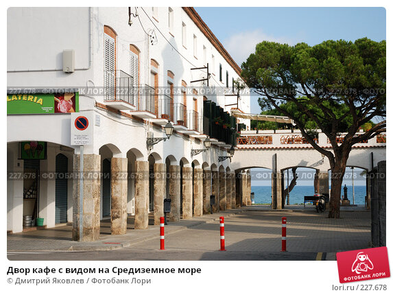 Двор кафе с видом на Средиземное море, фото № 227678, снято 1 октября 2007 г. (c) Дмитрий Яковлев / Фотобанк Лори