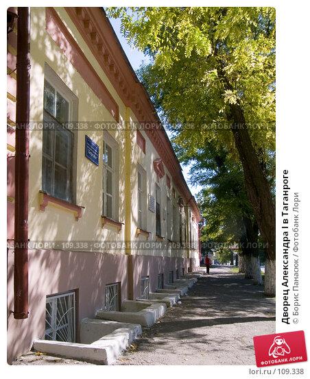 Дворец Александра I в Таганроге, фото № 109338, снято 18 августа 2006 г. (c) Борис Панасюк / Фотобанк Лори