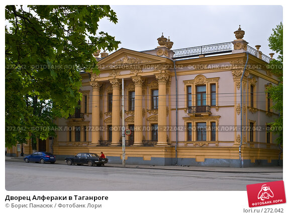 Дворец Алфераки в Таганроге, фото № 272042, снято 30 апреля 2008 г. (c) Борис Панасюк / Фотобанк Лори