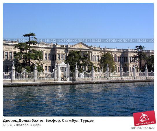 Дворец Долмабахче. Босфор. Стамбул. Турция, фото № 148022, снято 14 апреля 2007 г. (c) Екатерина Овсянникова / Фотобанк Лори