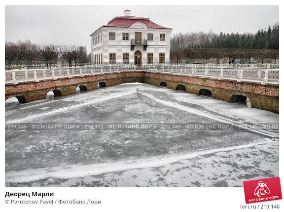 Дворец Марли, фото № 219146, снято 13 февраля 2008 г. (c) Parmenov Pavel / Фотобанк Лори