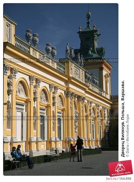 Дворец Вилянув. Польша, Варшава., фото № 164898, снято 22 января 2017 г. (c) Daria / Фотобанк Лори