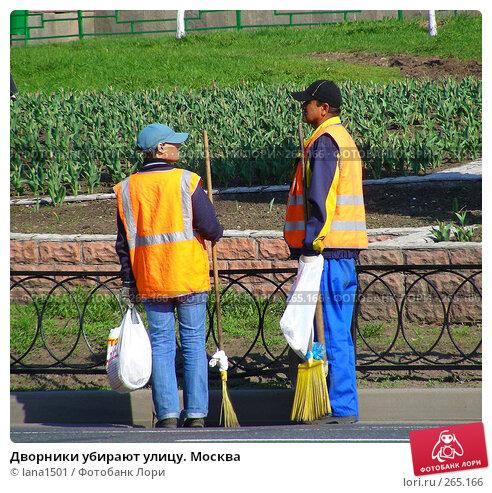 Дворники убирают улицу. Москва, эксклюзивное фото № 265166, снято 28 апреля 2008 г. (c) lana1501 / Фотобанк Лори
