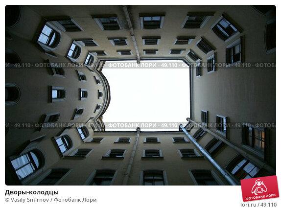 Дворы-колодцы, фото № 49110, снято 3 мая 2003 г. (c) Vasily Smirnov / Фотобанк Лори