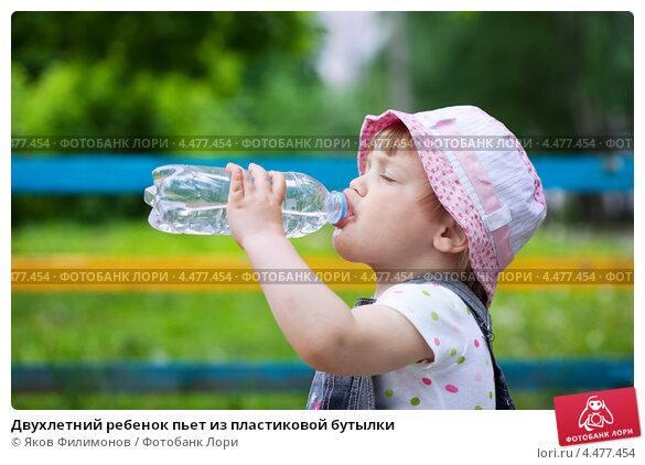 Двухлетний ребенок пьет из пластиковой бутылки, фото № 4477454, снято 18 мая 2012 г. (c) Яков Филимонов / Фотобанк Лори