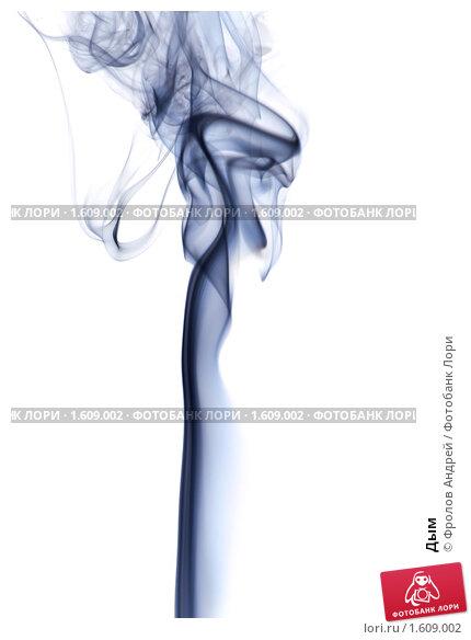 Дым. Стоковое фото, фотограф Фролов Андрей / Фотобанк Лори