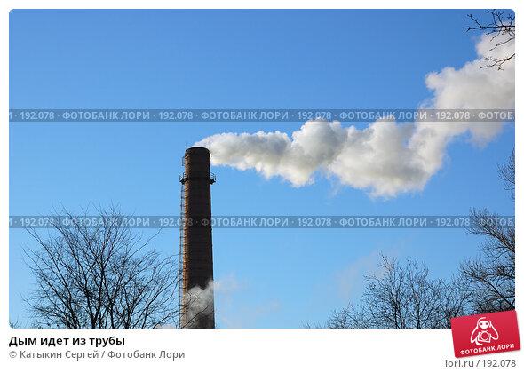 Купить «Дым идет из трубы», фото № 192078, снято 3 января 2008 г. (c) Катыкин Сергей / Фотобанк Лори
