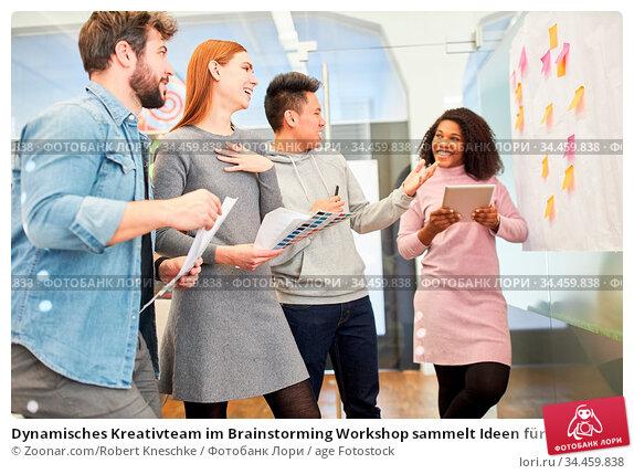 Dynamisches Kreativteam im Brainstorming Workshop sammelt Ideen für... Стоковое фото, фотограф Zoonar.com/Robert Kneschke / age Fotostock / Фотобанк Лори
