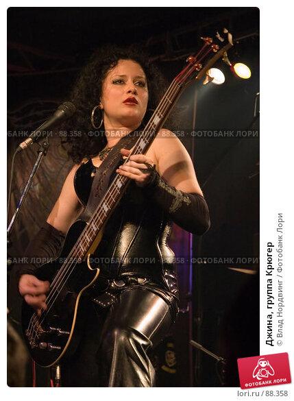 Джина, группа Крюгер, фото № 88358, снято 11 мая 2007 г. (c) Влад Нордвинг / Фотобанк Лори