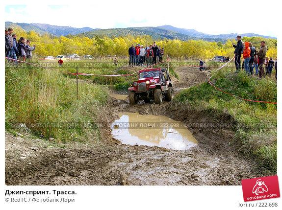 Джип-спринт. Трасса., фото № 222698, снято 29 сентября 2007 г. (c) RedTC / Фотобанк Лори