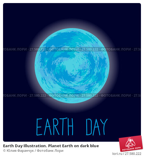 Купить «Earth Day Illustration. Planet Earth on dark blue», иллюстрация № 27580222 (c) Юлия Фаранчук / Фотобанк Лори
