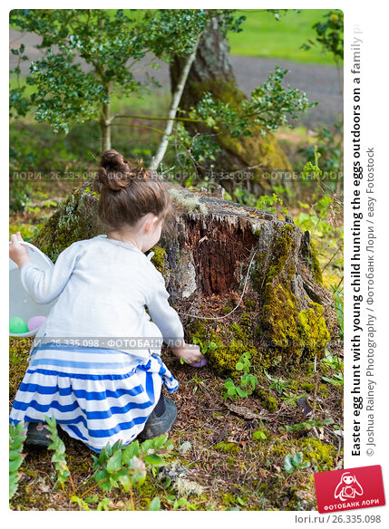 Easter egg hunt with young child hunting the eggs outdoors on a family property in Oregon., фото № 26335098, снято 15 апреля 2017 г. (c) easy Fotostock / Фотобанк Лори