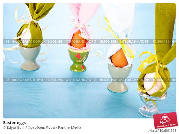 Easter eggs. Стоковое фото, фотограф Edyta Guhl / PantherMedia / Фотобанк Лори