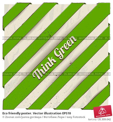 Eco friendly poster. Vector illustration EPS10. Стоковое фото, фотограф Zoonar.com/yunna gorskaya / easy Fotostock / Фотобанк Лори