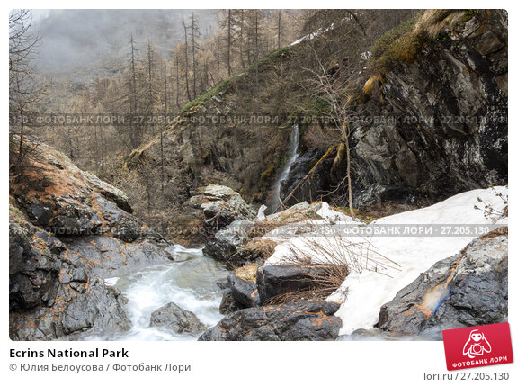 Купить «Ecrins National Park», фото № 27205130, снято 23 апреля 2016 г. (c) Юлия Белоусова / Фотобанк Лори
