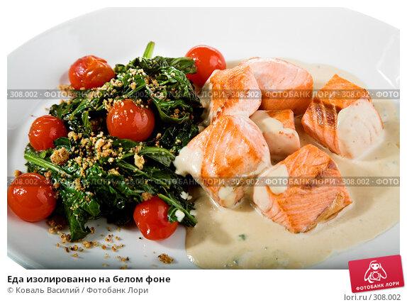 Еда изолированно на белом фоне, фото № 308002, снято 21 мая 2008 г. (c) Коваль Василий / Фотобанк Лори