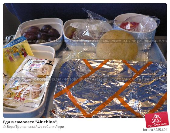 """Еда в самолете """"Air china"""", фото № 285694, снято 29 мая 2017 г. (c) Вера Тропынина / Фотобанк Лори"""