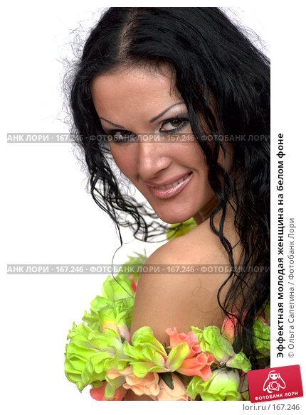Эффектная молодая женщина на белом фоне, фото № 167246, снято 15 ноября 2007 г. (c) Ольга Сапегина / Фотобанк Лори