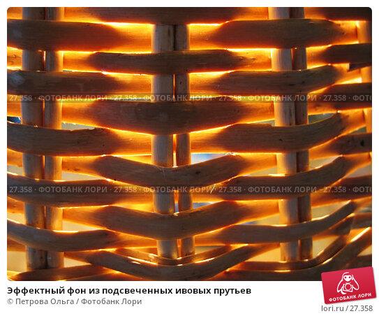 Купить «Эффектный фон из подсвеченных ивовых прутьев», фото № 27358, снято 22 марта 2007 г. (c) Петрова Ольга / Фотобанк Лори