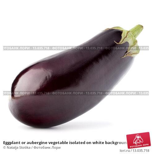 Купить «Eggplant or aubergine vegetable isolated on white background cutout», фото № 13035718, снято 3 июня 2014 г. (c) Natalja Stotika / Фотобанк Лори