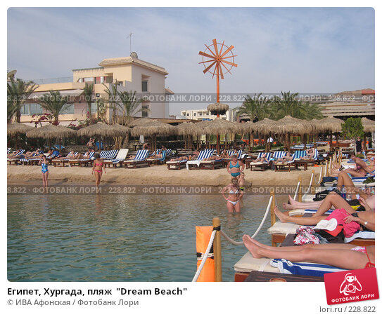 "Египет, Хургада, пляж  ""Dream Beach"", фото № 228822, снято 2 января 2008 г. (c) ИВА Афонская / Фотобанк Лори"