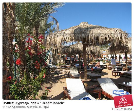 "Египет, Хургада, пляж ""Dream beach"", фото № 228854, снято 8 января 2008 г. (c) ИВА Афонская / Фотобанк Лори"