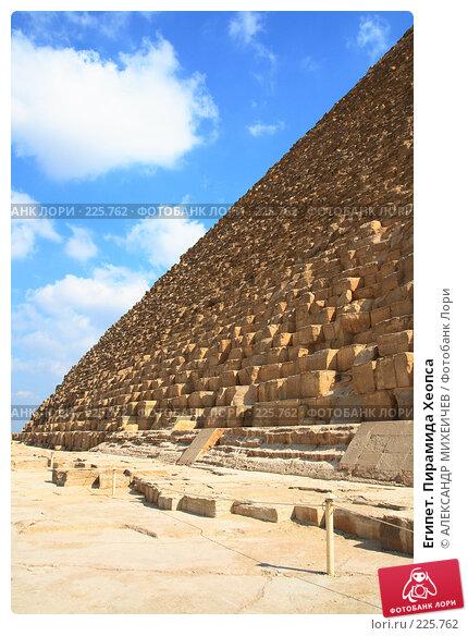 Египет. Пирамида Хеопса, фото № 225762, снято 25 февраля 2008 г. (c) АЛЕКСАНДР МИХЕИЧЕВ / Фотобанк Лори