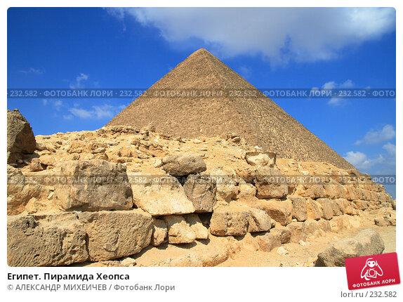 Египет. Пирамида Хеопса, фото № 232582, снято 25 февраля 2008 г. (c) АЛЕКСАНДР МИХЕИЧЕВ / Фотобанк Лори