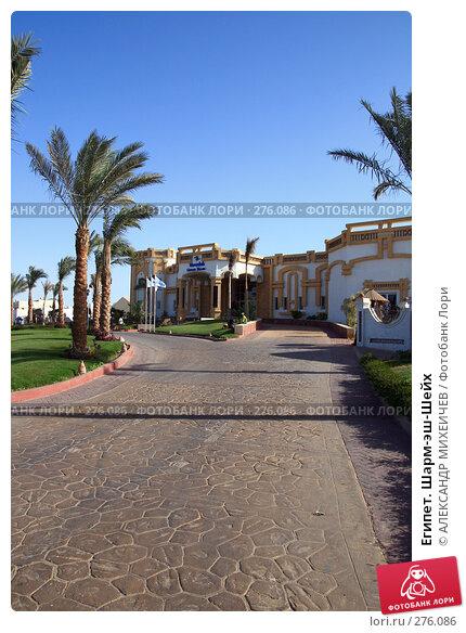 Египет. Шарм-эш-Шейх, фото № 276086, снято 18 февраля 2008 г. (c) АЛЕКСАНДР МИХЕИЧЕВ / Фотобанк Лори