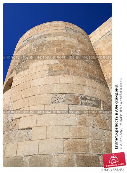 Египет.Крепость в Александрии., фото № 333454, снято 26 февраля 2008 г. (c) АЛЕКСАНДР МИХЕИЧЕВ / Фотобанк Лори