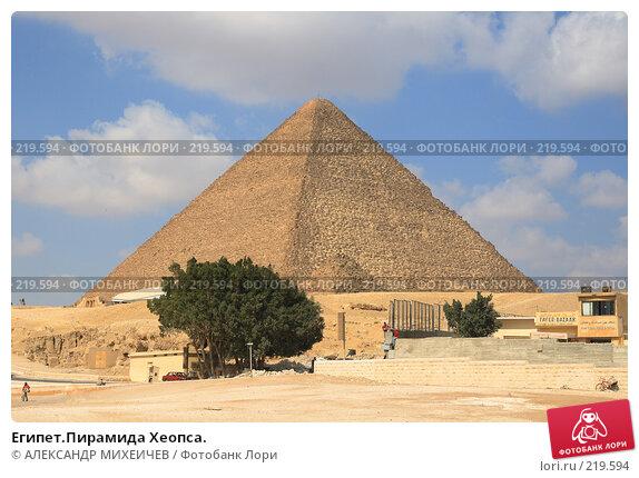 Египет.Пирамида Хеопса., фото № 219594, снято 25 февраля 2008 г. (c) АЛЕКСАНДР МИХЕИЧЕВ / Фотобанк Лори