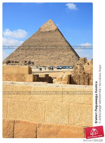 Египет.Пирамида Хеопса, фото № 224226, снято 25 февраля 2008 г. (c) АЛЕКСАНДР МИХЕИЧЕВ / Фотобанк Лори