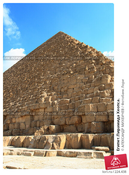 Египет.Пирамида Хеопса., фото № 224438, снято 25 февраля 2008 г. (c) АЛЕКСАНДР МИХЕИЧЕВ / Фотобанк Лори