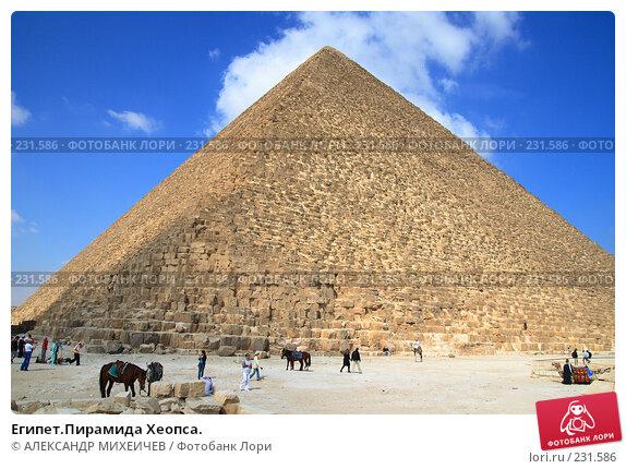 Египет.Пирамида Хеопса., фото № 231586, снято 25 февраля 2008 г. (c) АЛЕКСАНДР МИХЕИЧЕВ / Фотобанк Лори