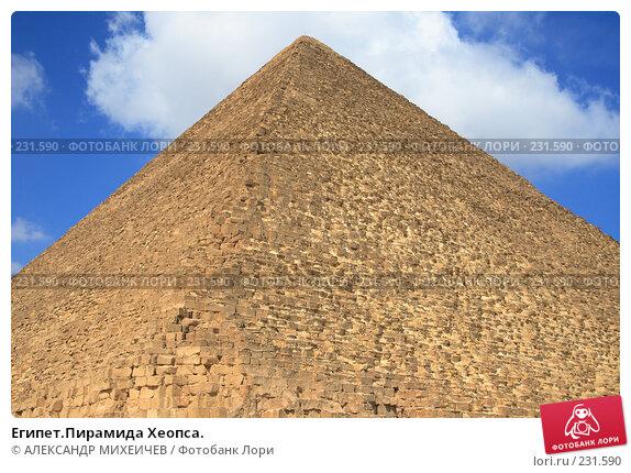 Египет.Пирамида Хеопса., фото № 231590, снято 25 февраля 2008 г. (c) АЛЕКСАНДР МИХЕИЧЕВ / Фотобанк Лори
